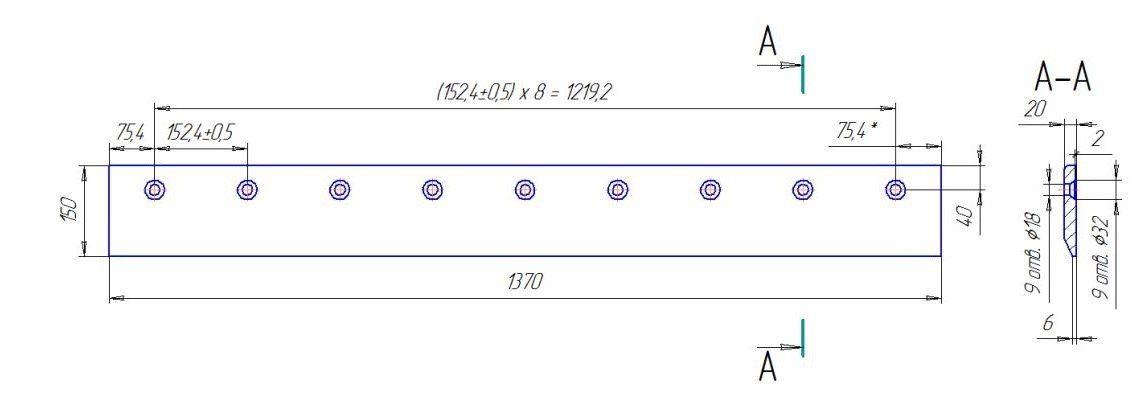 Схема ножа 1370х150х20