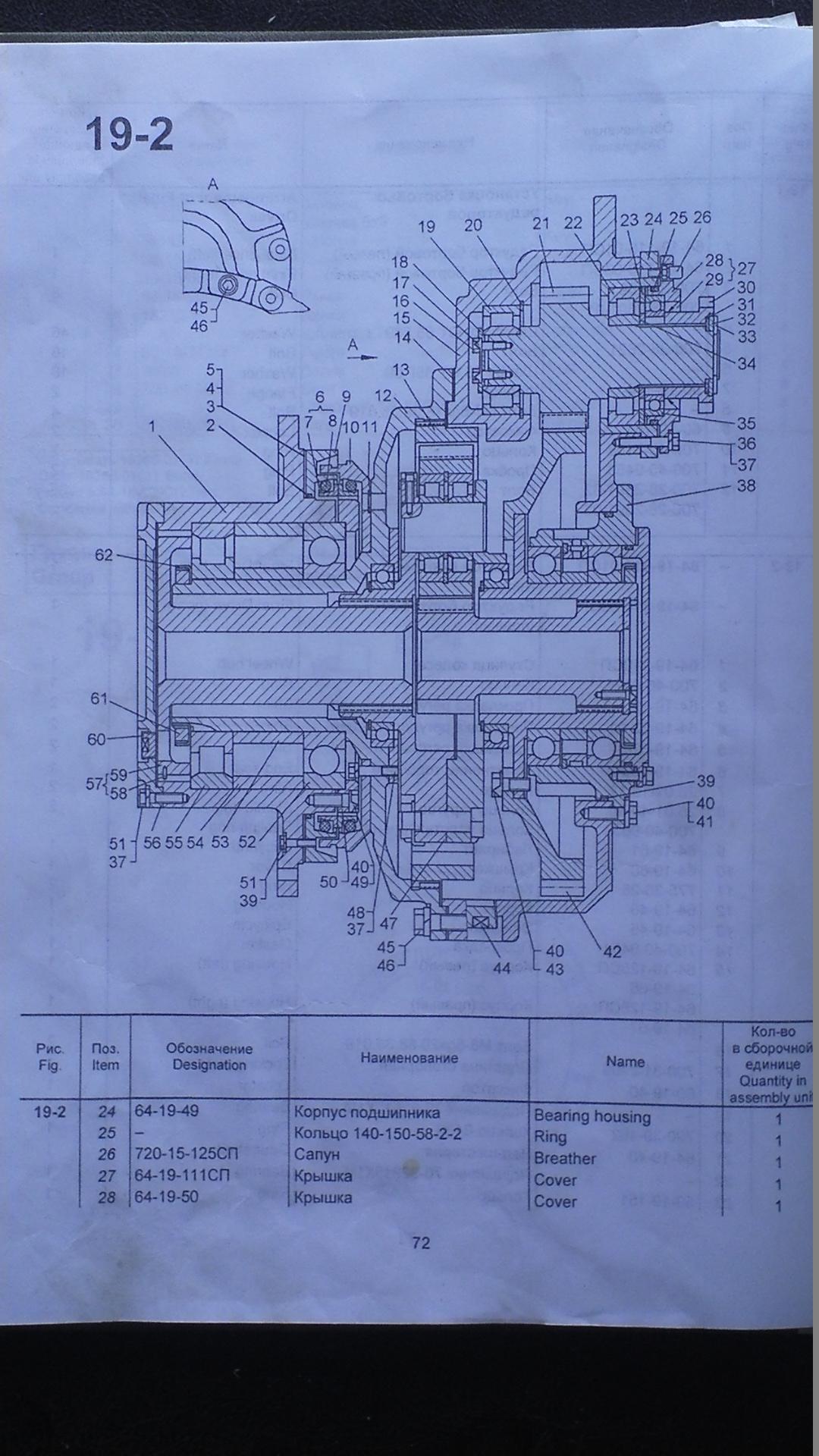 Уплотнение торцевое 64-19-108СП бортового редуктора Б12 поз.6.